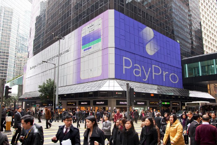 PayPro.jpg